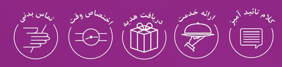 کتاب پنج زبان عشق (5 زبان عشق چیست؟)